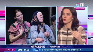 Елизавета Боярская - работа по 8 часов, Анна Каренина