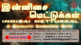 Kannirendum minna | tamil Karaoke | Tamil Karaoke Songs | Innisai Mettukkal