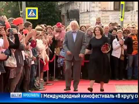 В Ярославле проходит международный кинофестиваль «В кругу семьи»