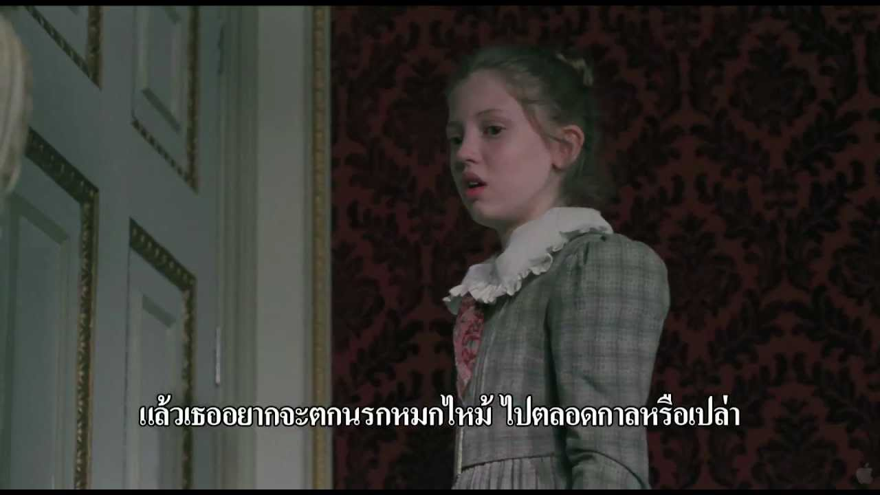 Photo of มีอา วาชิคอฟสก้า ภาพยนตร์ – ตัวอย่างหนัง Jane Eyre – Trailer [HD ซับไทย]