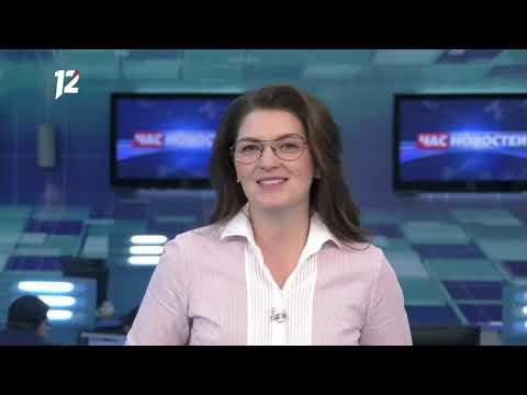 Омск: Час новостей от 2 декабря 2019 года (17:00). Новости