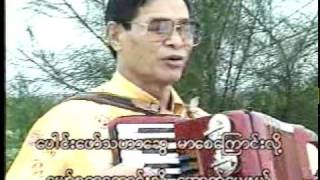 Myanmar Classic Song, Young_pae_suu by Accordian Ohn Gyaw