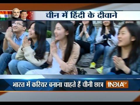 Namaste India: Beijing Gears up to Welcome PM Narendra Modi - India TV
