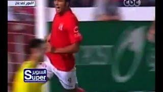 أحمد عادل عبد المنعم: متعب قيمة كبيرة جدًا في الأهلي (فيديو)