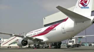أسطول الجوية الجزائرية يتدعم بطائرة جديدة من نوع بوينغ 737