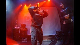 Big Baby Tape - Hard 2 Kill feat. Jeembo Мой Бар Саратов Live 12.12.2018