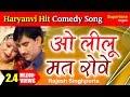 Download Haryanvi Sad Song | Gadi Chal Padi | Rajesh Singhpuriya MP3 song and Music Video