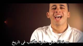 مش حدوته - فريق التسبيح