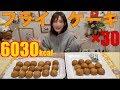 【大食い】[広島]フライケーキって知っとる?フライのケーキとか絶対美味いやん![6030kcal]【木下ゆうか】