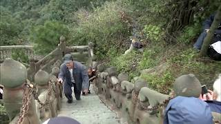 """Karate Kid"", WuDang Mountains"