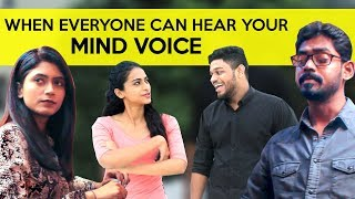 Awesome Machi | When Everyone Can Hear Your Mind Voice