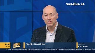 Гордон о том, почему спецслужбы не раскрывают имена агентов иностранных государств в Украине