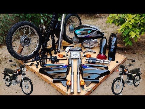 Assembling Complete CD-70/SR-70 Hi-Speed Motorcycle || Replacing Old Parts With Brand New Parts.