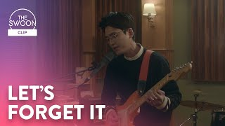 Jung Kyung-ho tries to forget his worries with a song | Hospital Playlist Season 2 Ep 4 [ENG SUB]