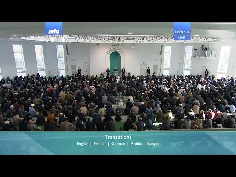 Friday Sermon (Urdu) 10 November 2017: Truth & Justice