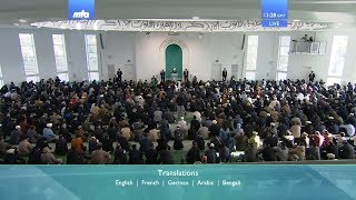 Friday Sermon (Urdu) 10 November 2017: Truth & Justice