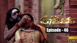 Ravana | Episode 46 05th May 2019 Thumbnail