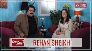 Rehan Sheikh Shares His Inspiring Story | Speak Your Heart With Samina Peerzada | Promo