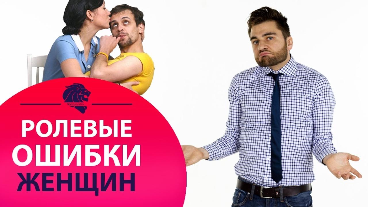 2 в 1 знакомства женщин с мужчинами