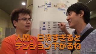 【雨でも】桃太郎電鉄TOKYO全駅を制覇する・第33夜【進め】