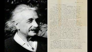 Albert Einstein's 'God Letter' | Christie's