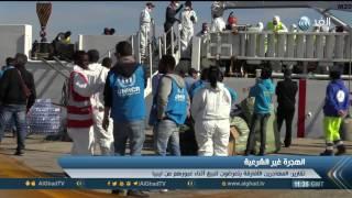 تقارير: المهاجرين الأفارقة يتعرضون للبيع أثناء عبورهم من ليبيا