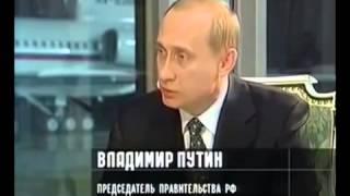 Путин в 2015 год боиться рубля