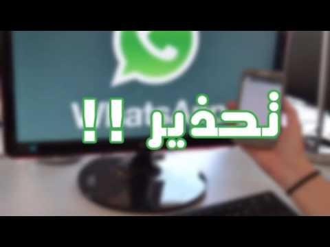 🚫احذر و تأكد مع الشيخة/فايزة بلال حفظها الله thumbnail