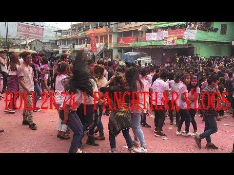 Panchthar Vlogs | Holi 2k74 | Phidim Bazar |