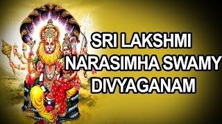 Lakshmi narasimha telugu mp3 songs free download | isongs mp3.