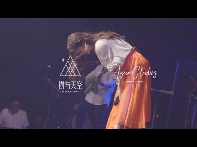 楊丞琳30歲生日音樂會《感性告白篇》|快閃記錄FlashBack