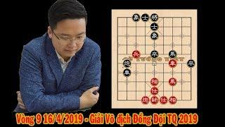 Trịnh Duy Đồng phế tốt tranh tiên Siêu Đẳng hạ sát vua khai cục  cờ tướng 2019 