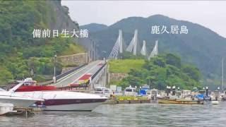 世界のクラシックカーやスーパーカーが岡山県内をめぐる「ベッキオバン...