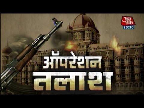 Unseen footage of 26/11 Mumbai Attacks