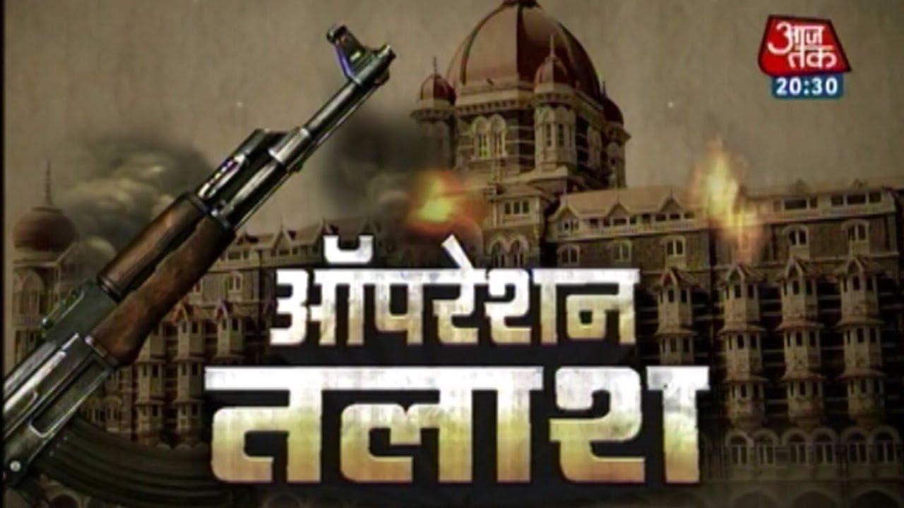 Unseen Footage Of 26 11 Mumbai Attacks Youtube