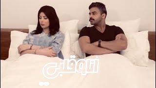 أنا و قلبي  |  الحلقة 54 |  هدوء قبل العاصفة  |   #يوسف_المحمد  | Me & My Heart |  Stormy |  S1 E54