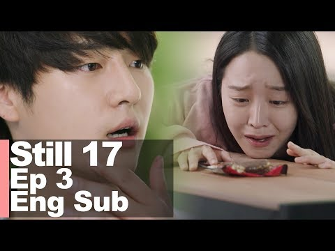 Yang Se Jong and Shin Hye Sun Meet Again Because of Choco Pie?! [Still 17 Ep 3]