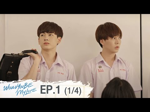 Download [Official] 7 Project | Ep.1 Would you be my love  [1/4] | Studio Wabi Sabi