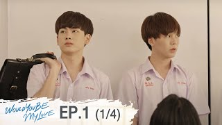 [Official] 7 Project | Ep.1 Would you be my love  [1/4] | Studio Wabi Sabi