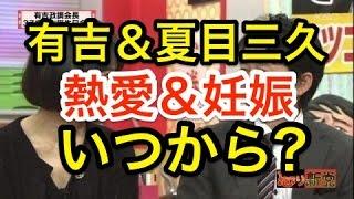 【引用元】 http://headlines.yahoo.co.jp/hl?a=20160824-00000070-nksp...
