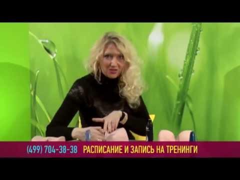 трансексуалка познакомиться г.москва