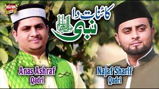 Rabi Ul Awal New Naat 2018 - Kainat Da Nabi - Anas Ashraf Qadri & Najaf Sharif Qadri - Heera Gold