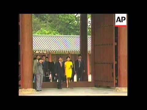 Japanese royal couple meet SK President, update on historic visit