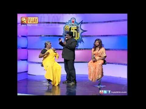 Siricha Pochi ...vijay tv