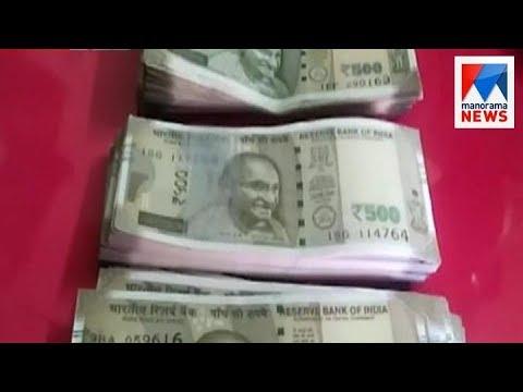 Chavakkad fake note case arrest followup   Manorama News