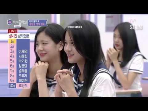 Everglow Jo Serim (Onda) moments in Idol School Eps. 01