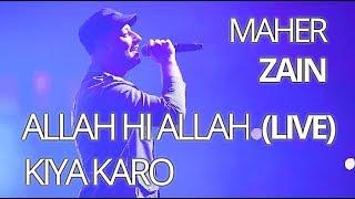 IGMG Maher Zain Allah Hi Allah Kiya Karo LIVE KDG 2013