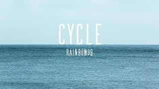 레인보우99 (RAINBOW99) - 시작도 끝도 존재하지 않는다 / CYCLE [MV]