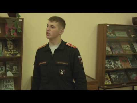 Страна читающая — Иван Хорошавин читает произведение «Шагане ты моя Шагане» С. Есенина
