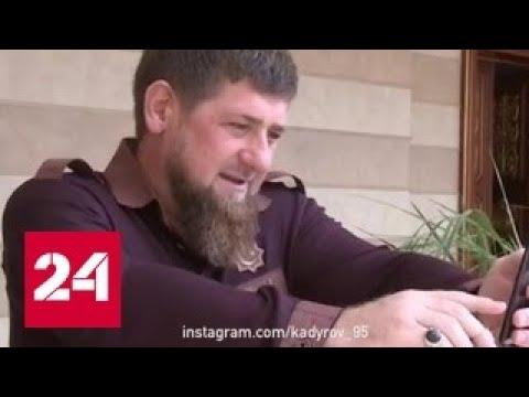 перевода сантиметров кадыров о инцеденте в сирии видео теодолитной (горизонтальной)